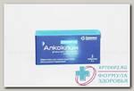 Алкоклин глутаргин таб 1г N 2