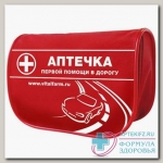 Виталфарм аптечка первой помощи в дорогу д/семьи с ребенком /6980/ N 1