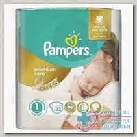 Памперс Премиум каре подгузники (р-р 1) 2-5кг N 20