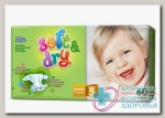Подгузники детские Helen Harper Soft и Dry junior р-р 5 (11-25кг) N 60