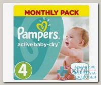Памперс Актив Беби Dry 8-14кг (р-р 4) N 174