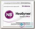 Необутин Оболенское тб 200мг N 30