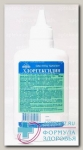 Хлоргексидин р-р д/нар прим 0,05% фл 100мл N 1