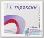 L-тироксин Озон тб 100мкг N 50