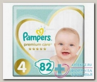 Памперс Премиум каре подгузники (р-р 4) 9-14кг N 82