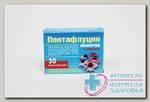Пентафлуцин иммуно с эхинацеей капс N 30