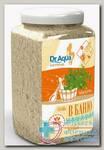 Dr Aqua соль в баню с эфирным маслом щалфея 850 г N 1