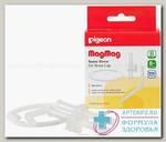 Pigeon комплект запасной к поильнику MagMag (трубочка/кольцо-уплотнитель) N 1
