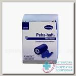 Hartmann peha-haft самофиксирующийся бинт 6смх4м синий N 1