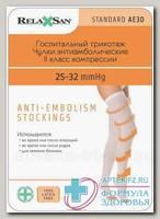 Relaxsan чулки антиэмболические 25-32 mmHg р XL N 1