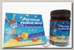 Детский рыбий жир с витАДЕ капс 300мг N 100