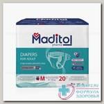 Maditol подгузники д/взр extra dry р.M (75-110см) дышащие N 20