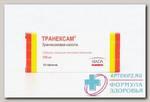 Транексам тб п/о плен 250 мг N 10