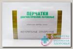 Перчатки SF латексные гладкие нестер опуд р S (6-7) N 100