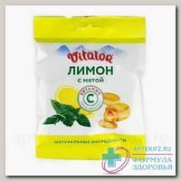 Виталор карамель леденцовая 60г лимон/мята/вит С БАД N 1