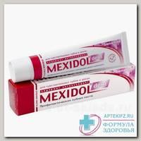 Мексидол дент Сенситив зубная паста 65г без фтора N 1