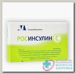 Росинсулин Р р-р д/инекц 100МЕ/мл шприц-ручка 3 мл N 5