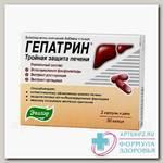 Гепатрин капс 0.33г N 30