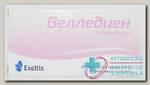 Велледиен тб 2,5 мг N 28