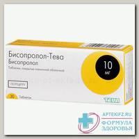 Бисопролол-Тева тб п/о плен 10 мг N 30