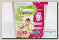 Подгузники-трусики Huggies д/девочек (р-р 4) 9-14 кг N 17