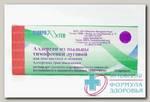 Аллерген из пыльцы мятлика луговой д/диагностики/лечения р-р накож скариф нанес в/к п/к введ N 1