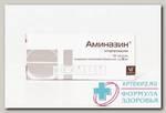 Аминазин табл п/о плен 25 мг N 10