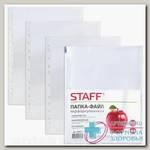 Папка-файл перфорир комплект А4 гладкая N 100
