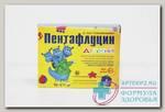 Пентафлуцин детский 6+ гран д/пригот р-ра N 5