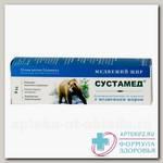 Сустамед Медвежий жир косметический бальзам д/кожи тела 75г N 1