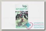 Крушины кора Иван-чай фильтр-пакеты N 20