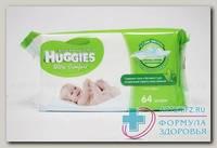 Huggies салфетки влажные детские Ультра Комфорт+Алоэ N 64