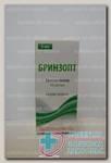 Бринзопт капли гл 10 мг/мл 5 мл N 1