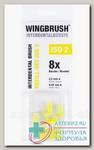Wingbrush набор сменных ершиков refill-set iso2 2,2мм/0,45мм N 8