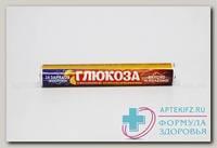 Глюкоза с витамином С таблетированные конфеты со вкусом апельсина N 14