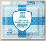 Салфетка антисептическая спиртовая стерил 60х100мм N 1