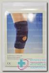 Intersan фиксатор коленного сустава с усилителями р-р XXL цвет синий N 1