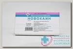 Новокаин амп 2% 2мл N 10
