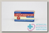 Дигидрокверцетин плюс тб 250 мг N 100