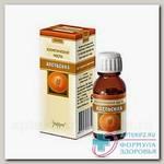 Косметическое масло апельсина 15мл инд уп N 1