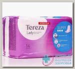 Tereza Lady super урологические прокладки N 14