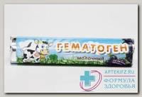 Гематоген молочный со вкусом черники конфеты таблетированные N 10