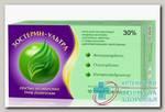 Зостерин-ультра 30% пак 1 г N 10