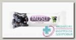 Батончик Мюсли б/сахара 30г в йогуртовой глазури черная смородина N 1