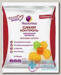 Рационика сахар-контроль мармелад жевательный 50г фруктовое ассорти N 1