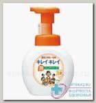 LION Kirei Kirei Пенное мыло д/рук 250мл с ароматом цитрусовых фруктов флакон-дозатор N 1