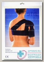 Intersan фиксатор плечевого сустава р-р S cn 150524 цвет синий N 1