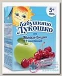 Баб лукошко Сок яблоко/вишня осветл/без сах 200мл N 1