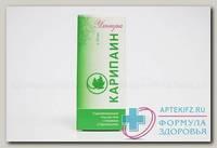 Карипаин ультра гель для тела 30мл папаин/транскутол N 1