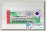 Аллерген из пыльцы орешника (лещины) д/диагностики/лечения р-р накож скариф нанес в/к п/к введ N 1